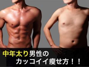nakakirei06_R